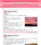 wp_14s[pink]